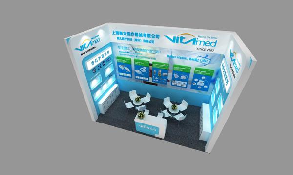 CMEF exhibition invitation