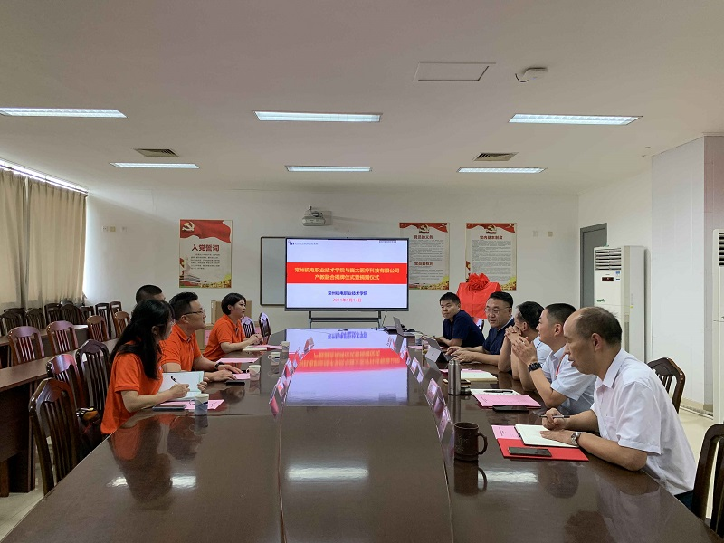 """VITAIMED INSTRUMENT CO., LTD Held the Unveiling Ceremony of """"VITAIMED ® Cross Border E-Commerce Operation Center"""" and """"Medical Device R"""