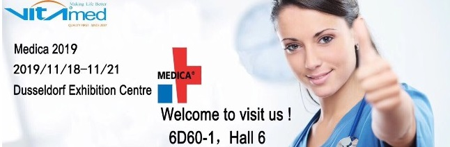 2019 Medica Show