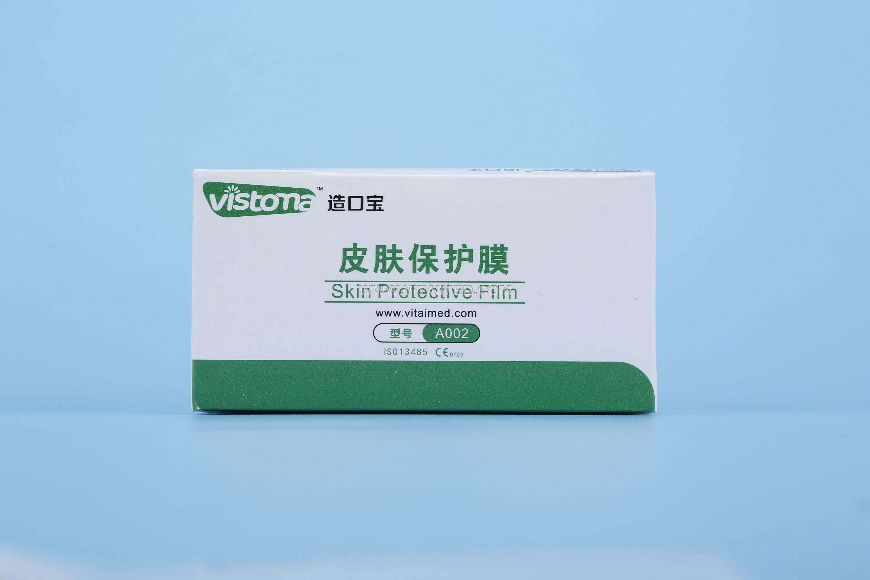 Skin Protective Film