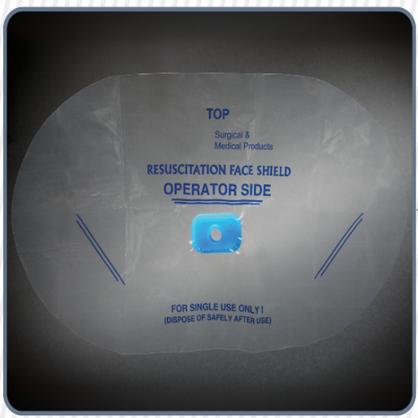 Resuscitation face shield