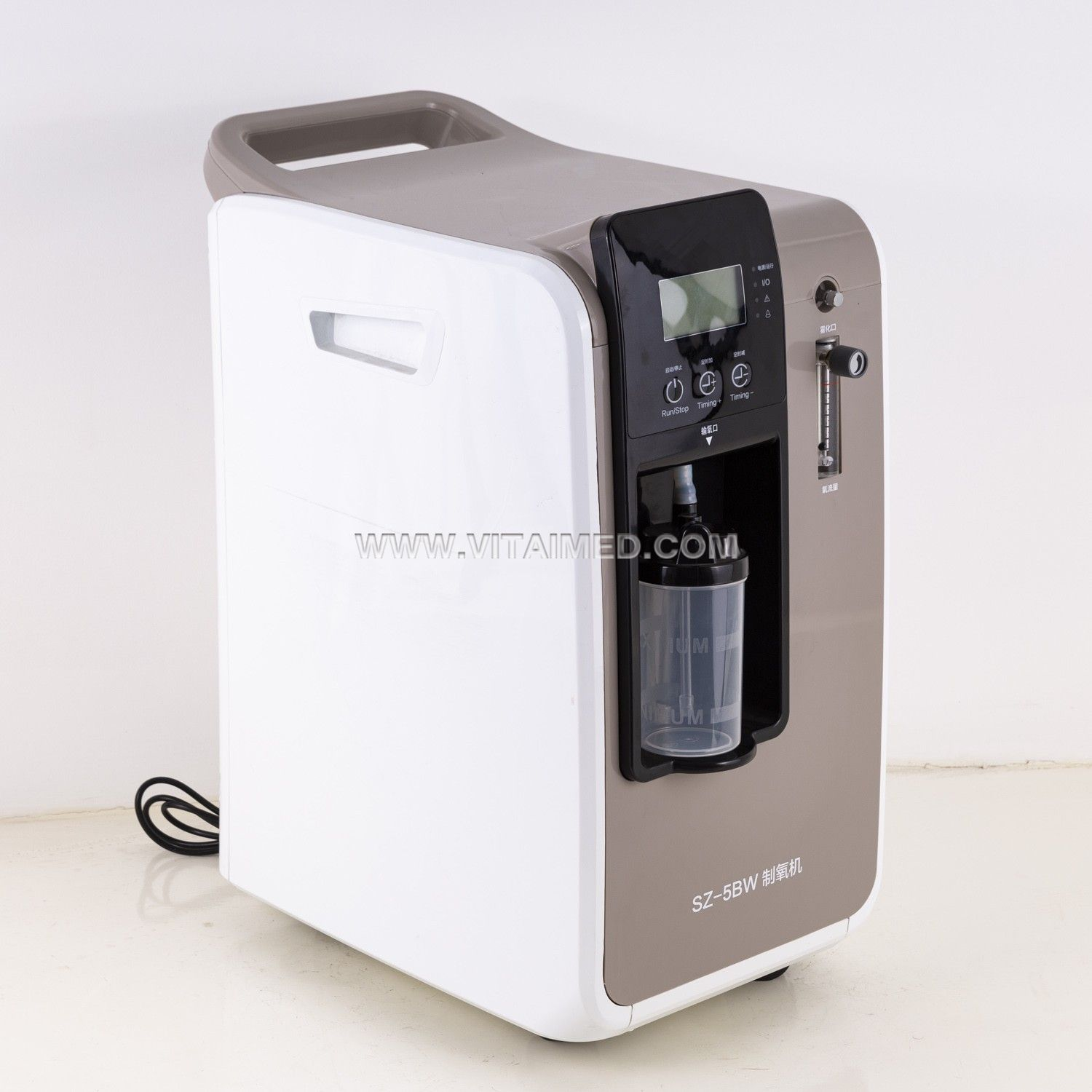 Oxygen Concentrator 5L