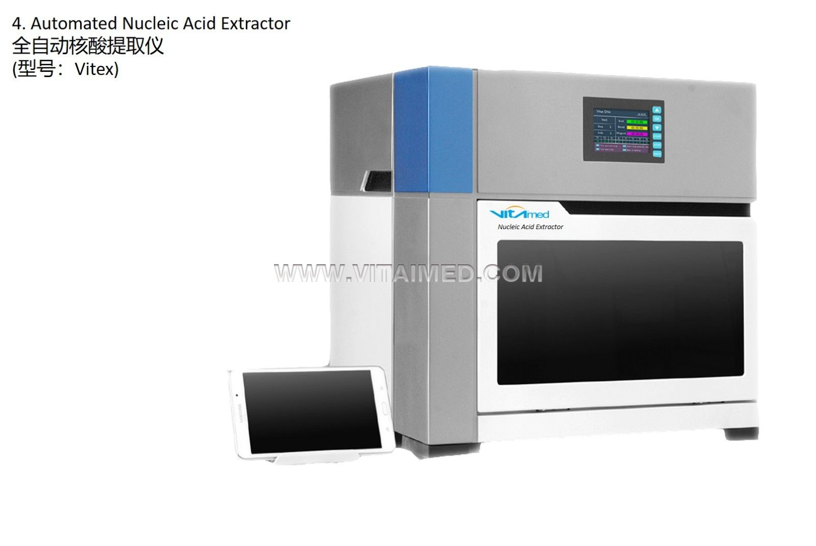 Automated Nucleic Acid Extractor-Vitex