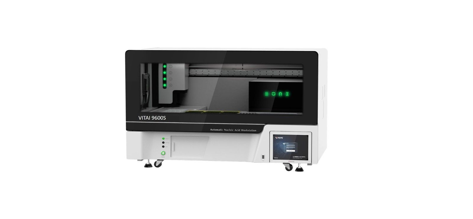 Automated Nucleic Acid Workstation-VITAI 9600S