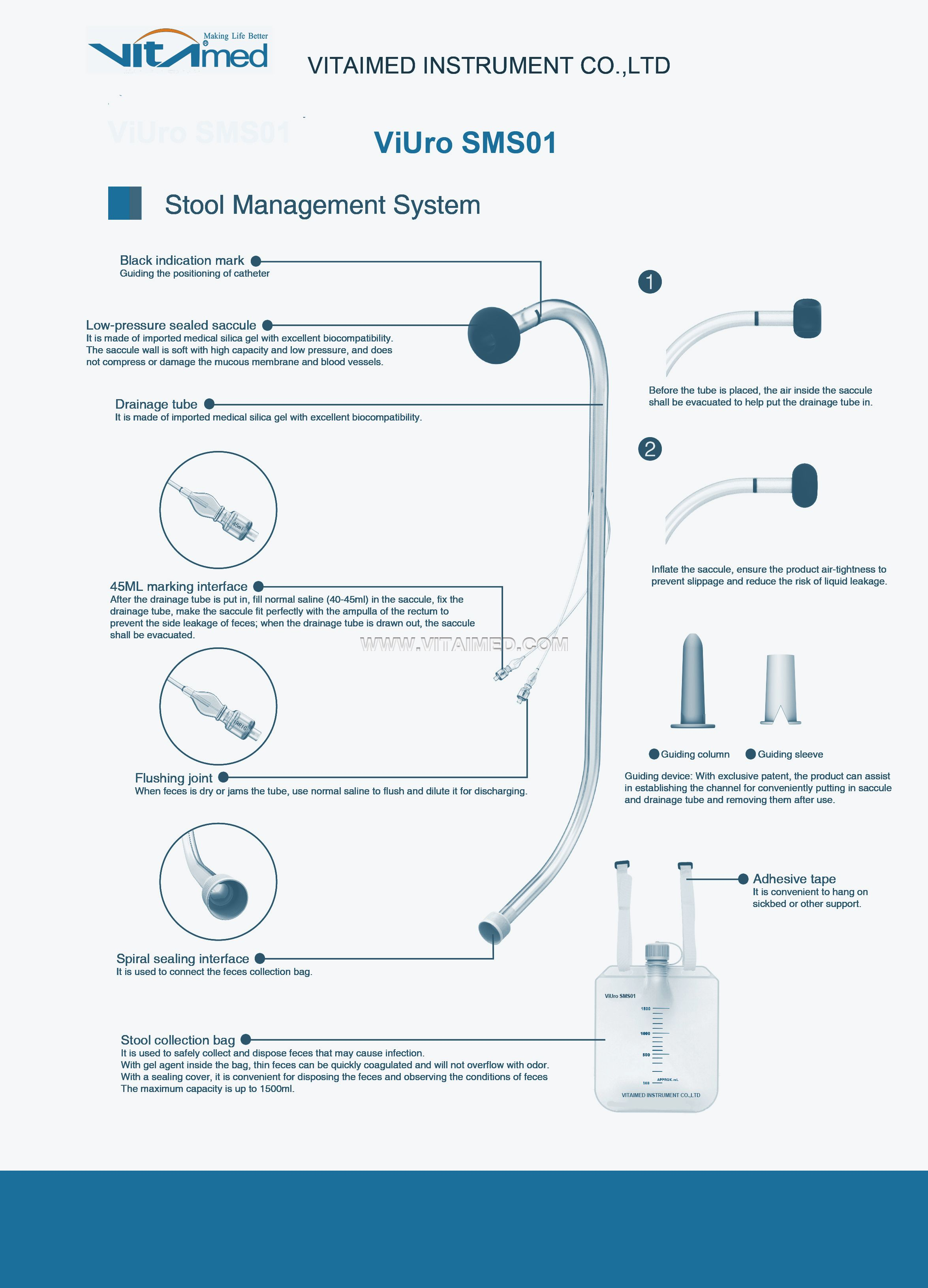 Stool Management System SMS01
